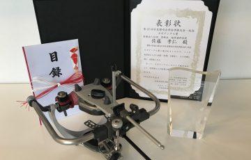 第37回日本顎咬合学会学術大会